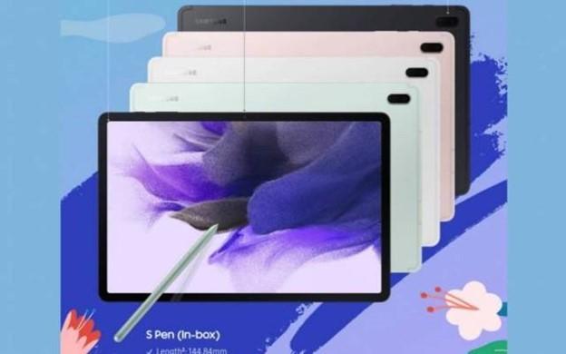 Επισκευή Samsung Galaxy Tablet TheFixers